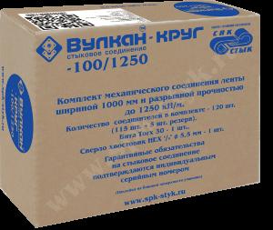 Механические соединители Вулкан Круг 100/1250